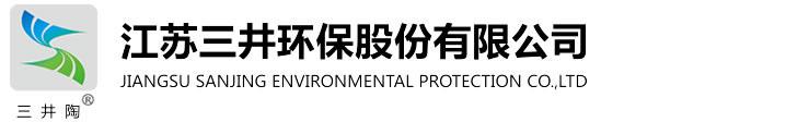 江苏三井环保股份有限公司